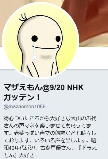 2017y09m18d_100757756.jpg