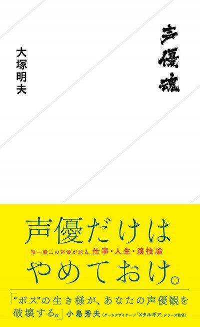 yameteoke_img03-e1427281658886