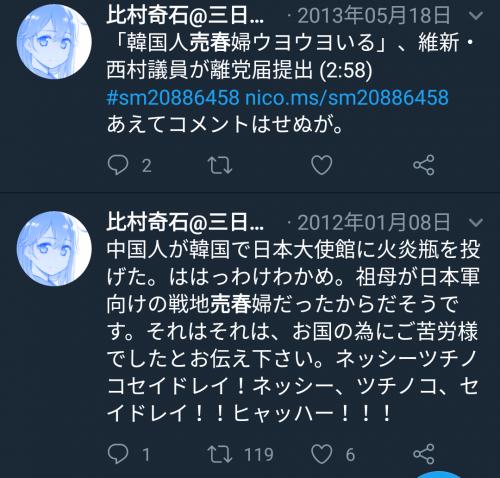 5_201806062342016d2s