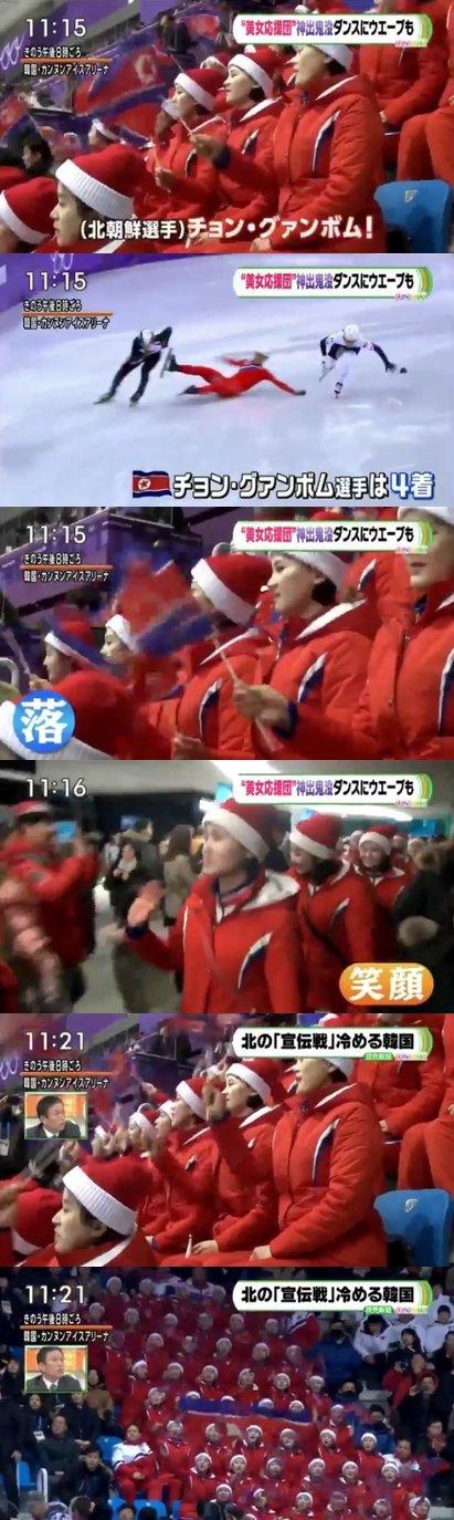【炎上】TBSひるおび、北朝鮮による日本選手への妨害行為を隠蔽し美女応援団メインで報道して非難殺到