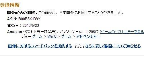 2013y02m19d_115602360