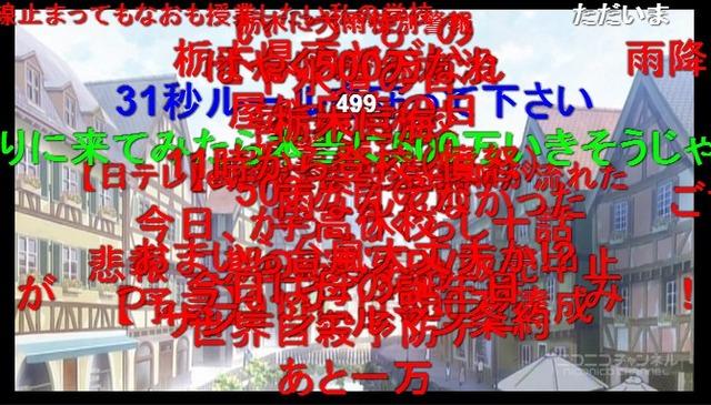 2015y09m10d_180326341