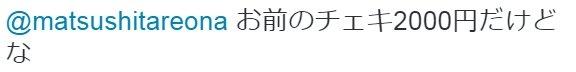 2016y12m17d_073240997.jpg
