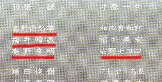 jc_trv02.jpg