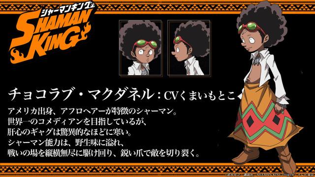 チョコラブサムネ-1024x576