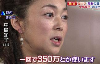 中島知子の画像 p1_32