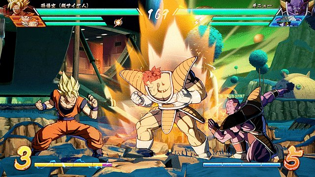 Recoome-2-FighterZ.jpg