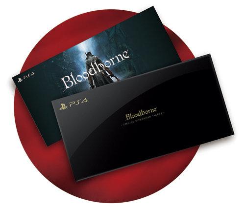 20150716_bloodborne_02