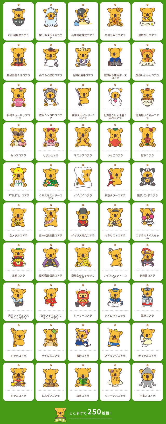 screenshot-www.lotte.co.jp-2020.06.18-11_23_10