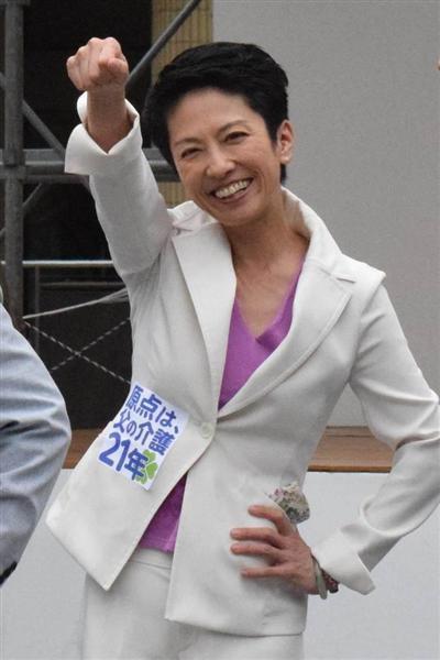 蓮舫さん「台湾籍を放棄したと認識していた。違法性はないと ...