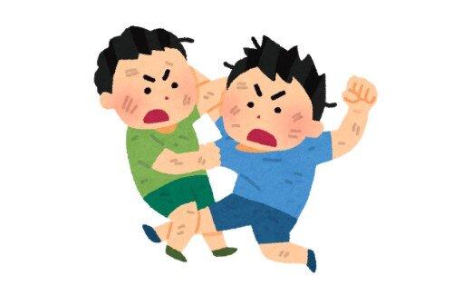 運動会の練習中に喧嘩している児童たちを止めようとした教員、なぜか小学生の足の骨を折ってしまう