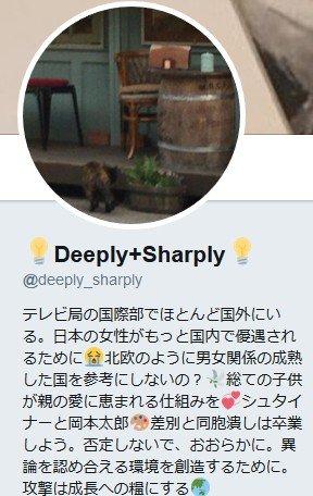 2018y01m26d_151154378.jpg