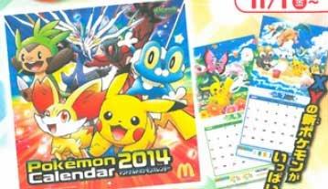 pokemon_calendar_2014_2