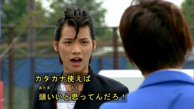 fourze_katakana