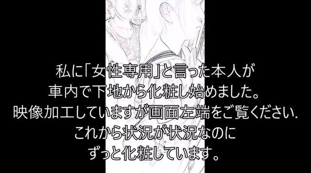 jyosou3