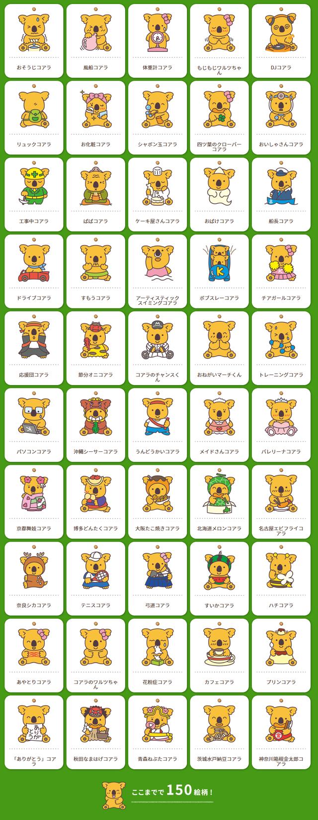 screenshot-www.lotte.co.jp-2020.06.18-11_22_35