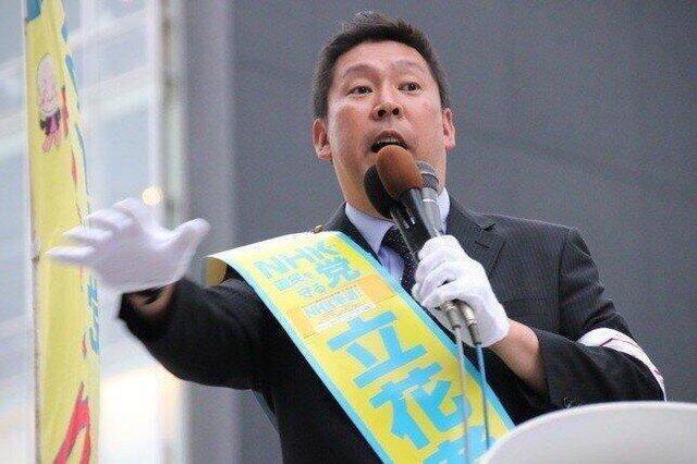 ホリエモン新党の立花孝志「コロナの死者が300人程度なので小池百合子が選ばれた」「去年よりも人気が下がった」