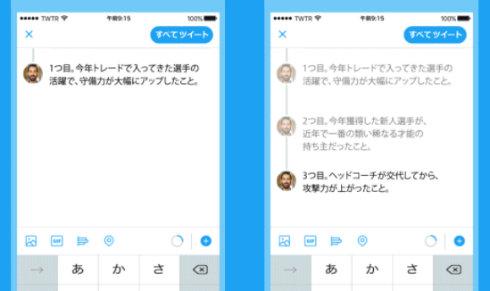 yu_thread3.jpg