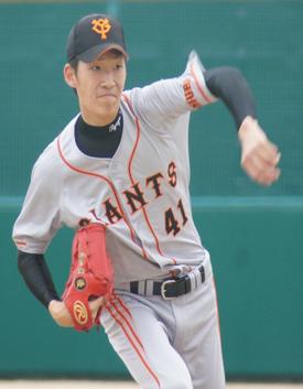 275px-G_matsumoto_41
