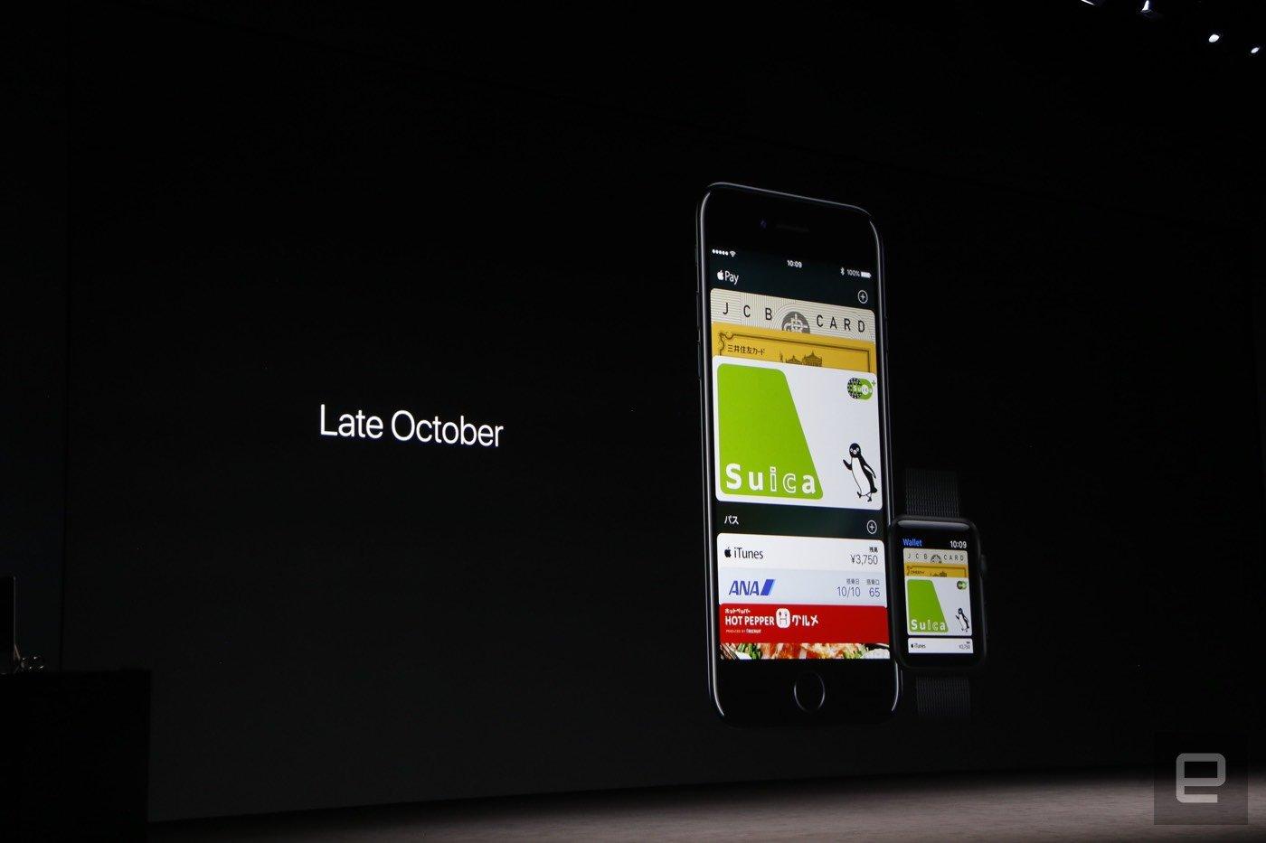 apple7-1479.jpg