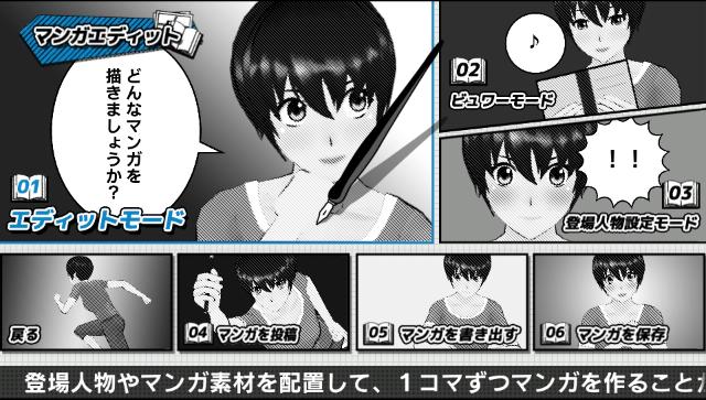 gz_manga_s02