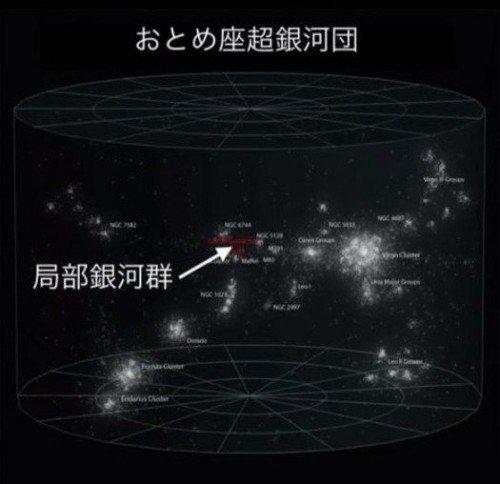 uchuu3-500x484.jpg