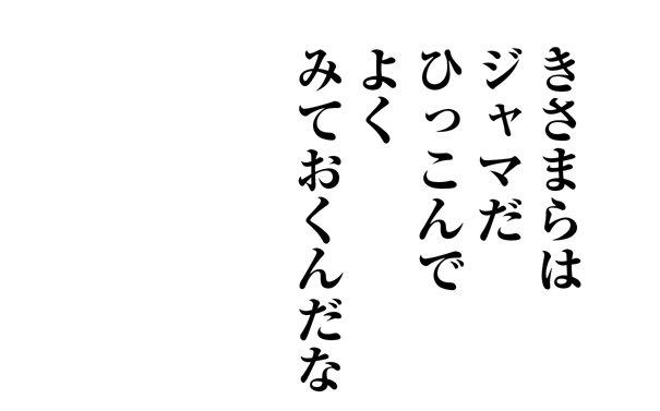 2016y02m29d_091926584
