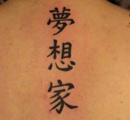 kanji_1