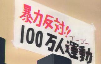 殴る女 ep03 - 動画 Dailymotion