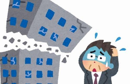 【なるほど】倒産寸前の会社多数を渡り歩いてきた社畜が語る『潰れる会社の共通点』が納得だと話題に! 「○○の撤去が崩壊のはじまり」