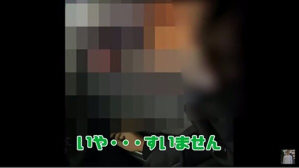 20200308-asakura03
