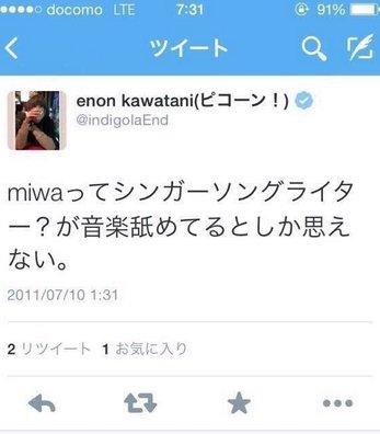 rwerwrw3r3