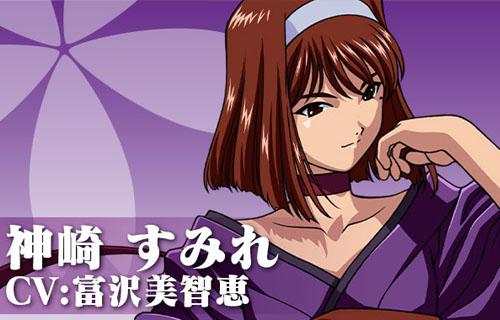 神崎 すみれ 帝国 歌 劇団