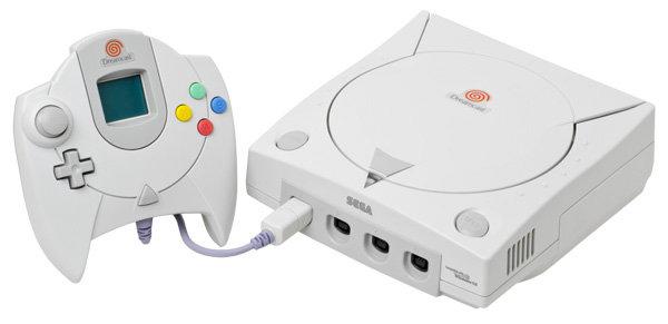 1920px-Dreamcast-Console-Set