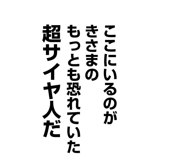 2016y02m29d_091932705
