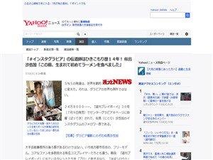 https://headlines.yahoo.co.jp/article?a=20180710-01065280-playboyz-ent