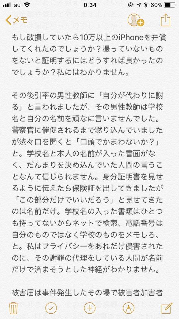 Dc7Tju_UQAA3R-J