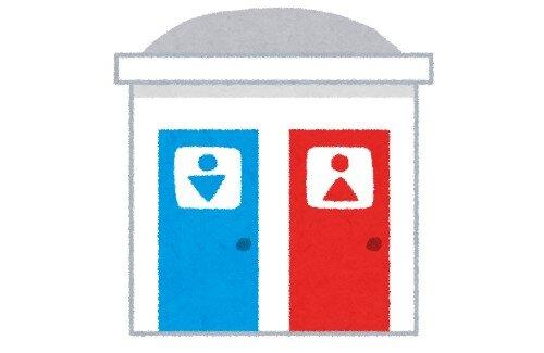"""【画像】ツイッタラー「店のトイレがこの""""状態""""だった。イライラする」 → その光景に疑問の声が殺到"""