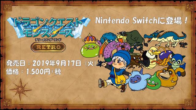 Dragon-Quest-Monsters-Retro_Cap_09-14-19_008