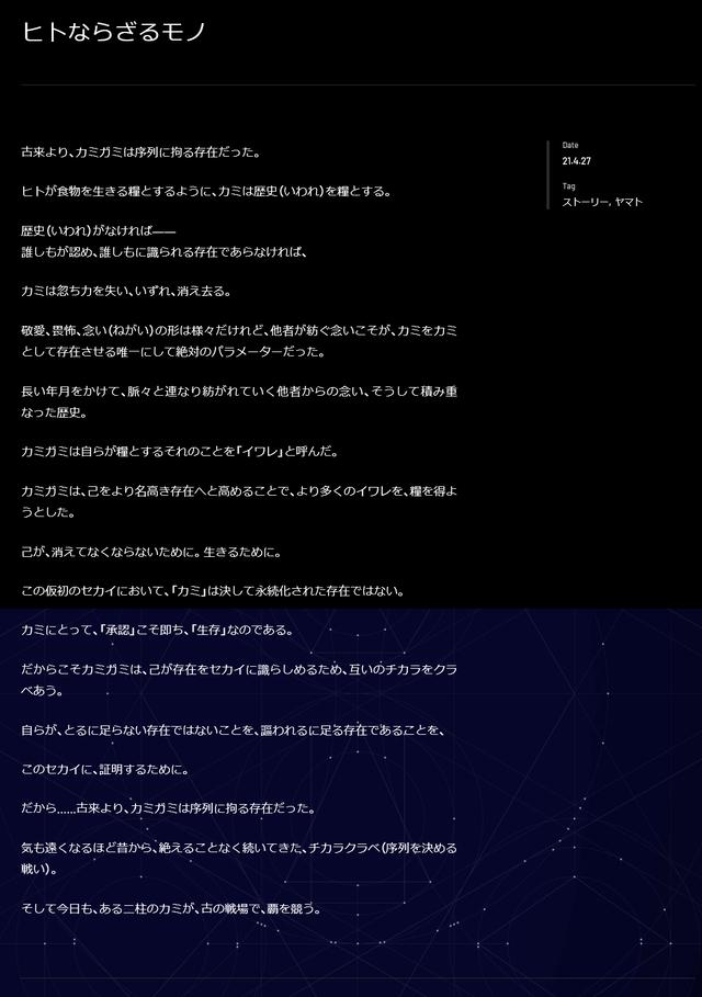 screenshot-alt.hololive.tv-2021.06.07-19_12_20