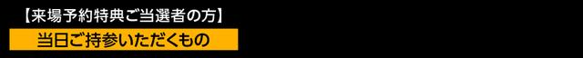 tousen_2