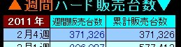 2014y10m15d_153700379