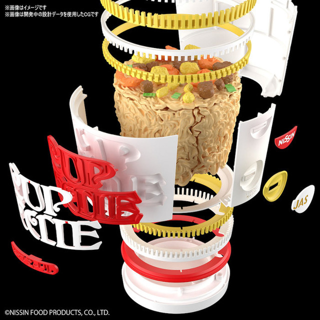 20200602-cupnoodle04_full