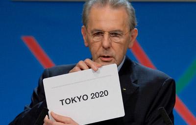 五輪担当大臣「追加種目の予選は福島などで開催したい。東京五輪は復興オリンピックだ!」