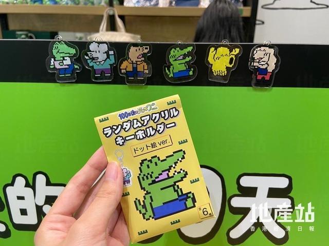 100wani_hongkong_03