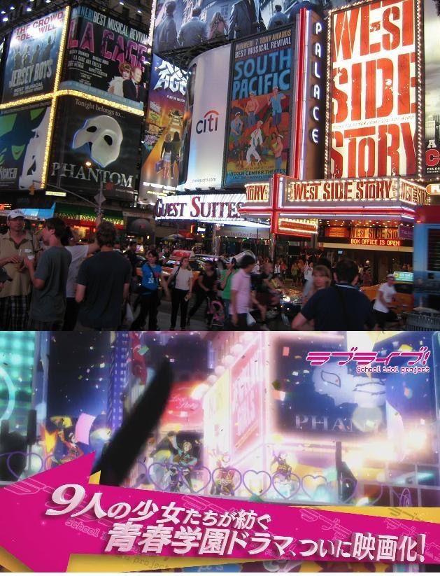 !』はニューヨークが舞台 ...