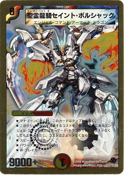 card100000210_1
