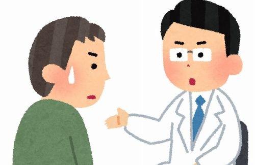 monshin_doctor_serious