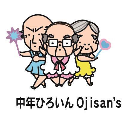 JP4_2015081210_000001