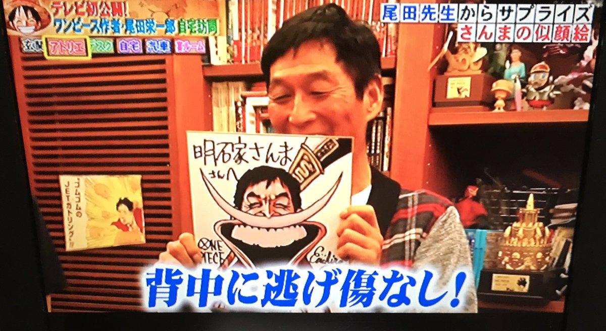 ワンピース』尾田栄一郎先生「最終回は近い。100巻ちょっと超える予定 ...